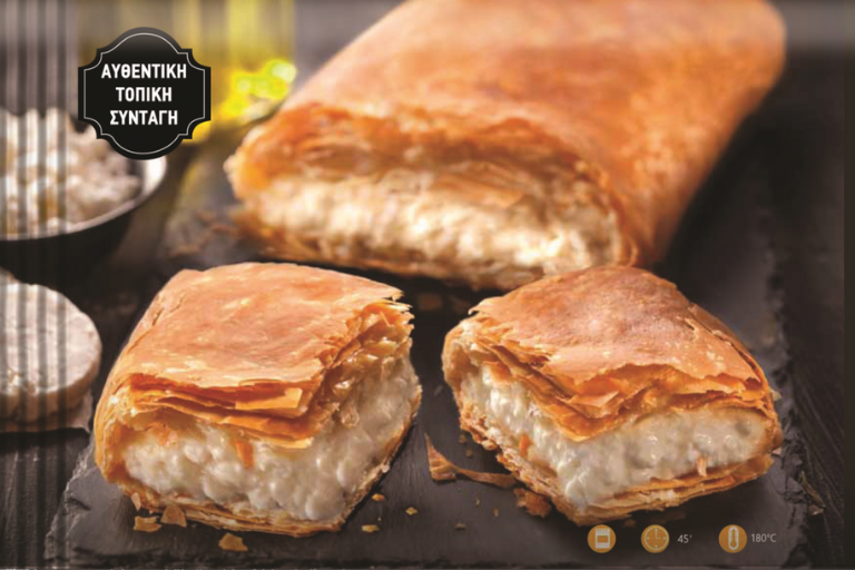 The Best Greek Pies now available at The Greek Deli